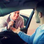Как арендовать машину?